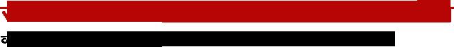 ITI Online Form ITI Addmission 2020